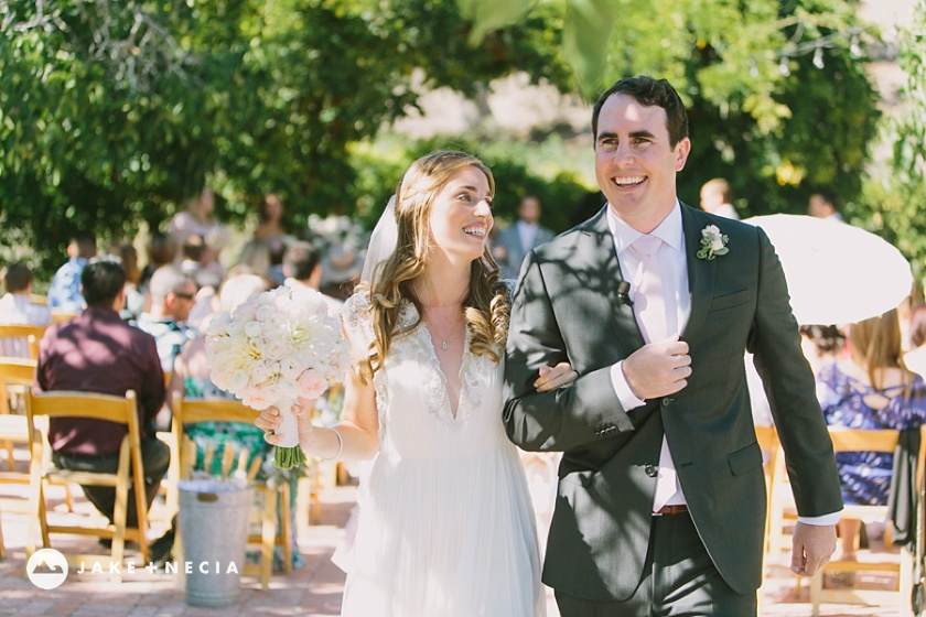 The Gardens at Peacock Farms Wedding   Jake and Necia Photography (23)