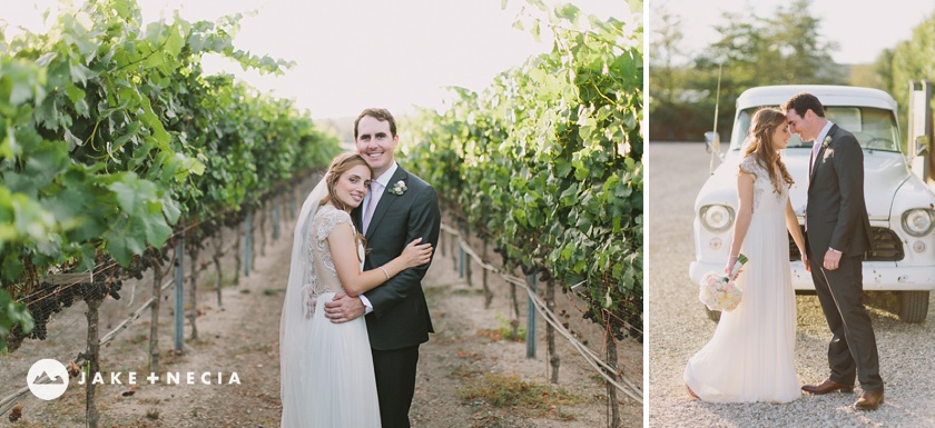 The Gardens at Peacock Farms Wedding | Jake and Necia Photography (7)