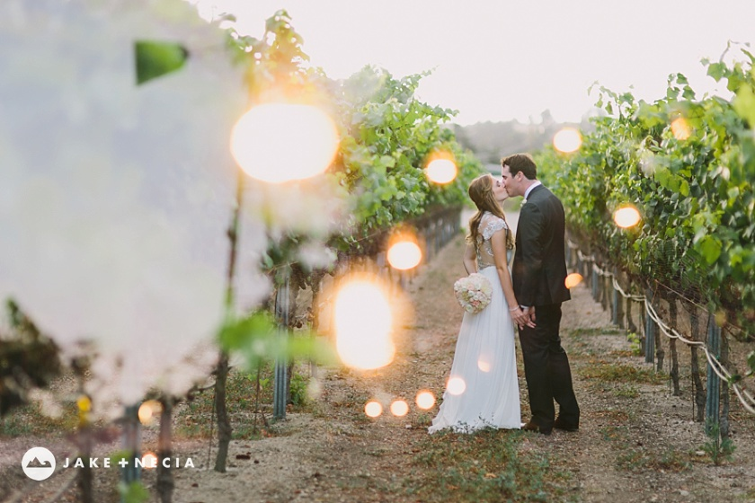 The Gardens at Peacock Farms Wedding | Jake and Necia Photography (5)